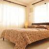 Kiara – Master Bedroom